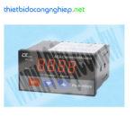 Đầu đọc và điều khiển AC Lutron PAA-6069