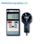 Thiết bị đo tốc độ gió, nhiệt độ môi trường Lutron AM-4202